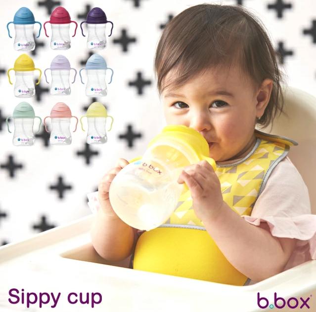 おすすめのSippy cup(シッピーカップ)