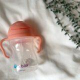 b.box(ビーボックス)のベビーマグSippy cup(シッピーカップ)はおすすめ!特徴や使った感想をレポ