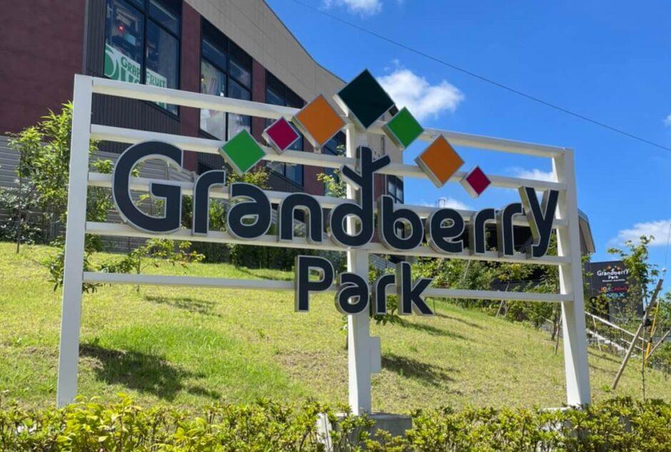 南町田グランベリーパーク 「キッズディスカバリー」のフードコートは子連れに優しい設備が整った場所