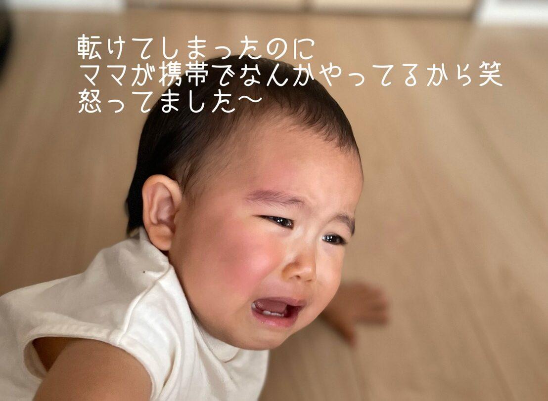 泣いている娘