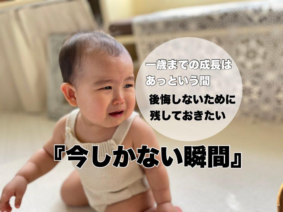 ベビーフォトで後悔しない為に!!残しておきたい赤ちゃんの写真